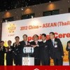 3rd China - ASEAN (Thailand) Commodity Trade Exhibition 2013