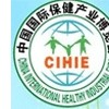 China International HealthCare Industry Exhibition