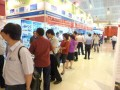 2012 7th Indonesia China machinery and electronic products trade exhibition