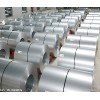 galvanized steel 0.7X1250mm