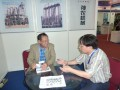 2014 9th Indonesia China machinery and electronic products trade exhibition