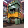 12000 ton forging press