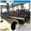 China alloy steel pipe