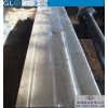heavy forged steel plate