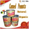 canned roasted peanut