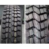 High Quality Truck Tires