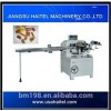 Folding packing machine