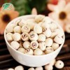 Dried Lotus Seeds and organic raw nuts lotus food dry fruits