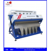 RS320BD rice color sorter