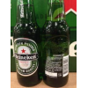 Heineken Beer 250ml
