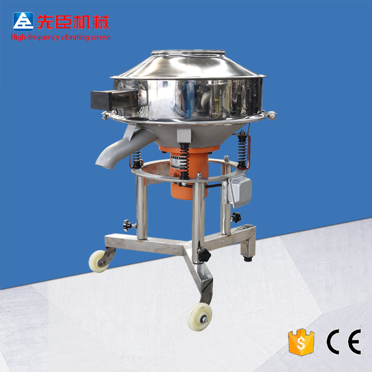 chemical liquid sifter
