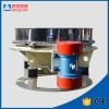 powder classifier