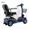 Mobility Scooter with LED