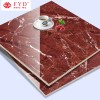 Glazed porcelain tile 8083Q