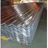 Roofing/galvanized sheet