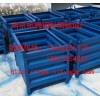 Export of steel material box