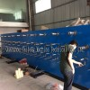 Cigarette paper machine