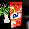 washing powder packaging bag