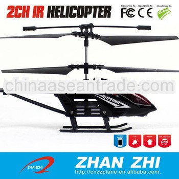 2ch rc helicopter/flying toy plane for chirlden/ZZ202*18
