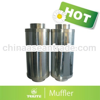 "4""/6""/8""/10""/12"" Hydroponic/Greenhouse Exhaust Fan Muffler"