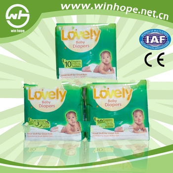 Best price with cute printings!baby cotton diaper