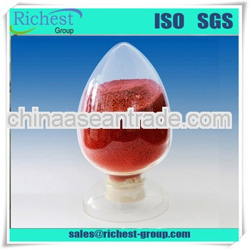 Buy compound sodium nitrophenolate 98%,plant regulators