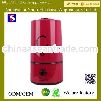 Excellent quality YD-169B with 3L holmes humidifier