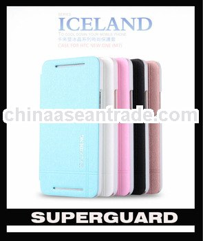 KALAIDENG ICELAND leather case for HTC ONE M7