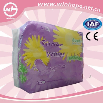 Sanitary Napkin Manufacturer In China With Free Sample And Factory Price! Sanitary Napkin For Female