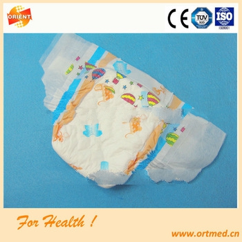 Sell Chinese cheap and soft nappy