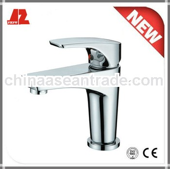 Smart and health basin faucet for client