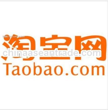 TAOBAO buying agent service in China paypal available