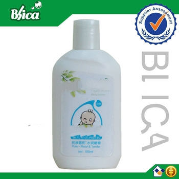 moisturizing baby body lotion100g