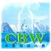 CBW 2014 - The 7th China High-end Bottled Water and Healthy Water Life Exhibition 2014