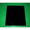ZWB3 254nm UV filter