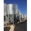 Galvanized silo