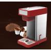 K-cup coffee maker