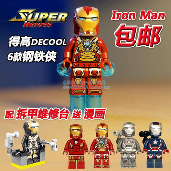 Free shipping Avengers IRON MAN 3 Iron Man Mark Figurines Doll Star l spli bricks compatible with le