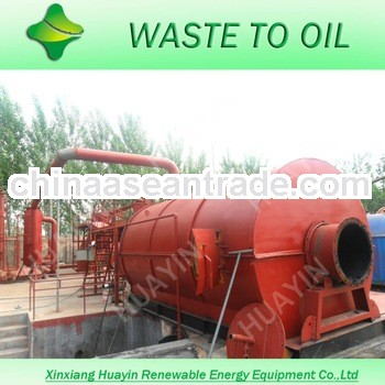 5th Generation Diesel Oil From Tires System, Pyrolysis Tyre Plant For Industrial Fuel