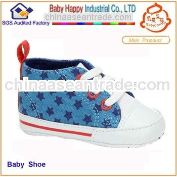Baby Squeaky Shoe Canvas Walking shoes Manufacturers