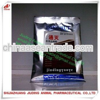 GMP factory Doxycycline Hyclate Soluble Powder for veterinary