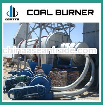 LMR500 Coal Powder Burner for Asphalt Plant