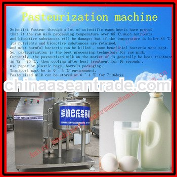 Mini commercial soybean milk pasteurizer