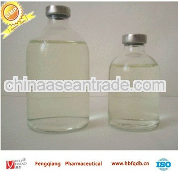 Sell veterinary drug 5% Levamisole Hydrochloride Injection