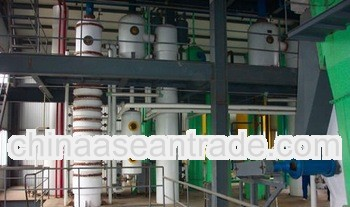 Yellow Tacamahac seeds oil solvent extraction machinery