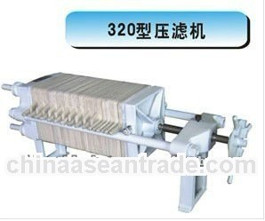 juice filter press for industry